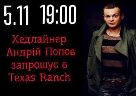 На стилі: Андрій Попов запрошує на fashion soiree