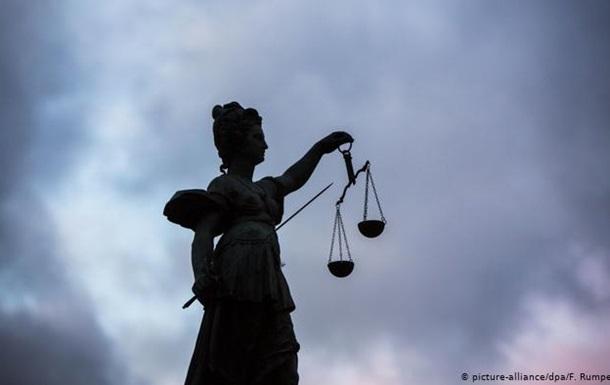 Від конфіскації до в язниці: як каратимуть за незаконне збагачення