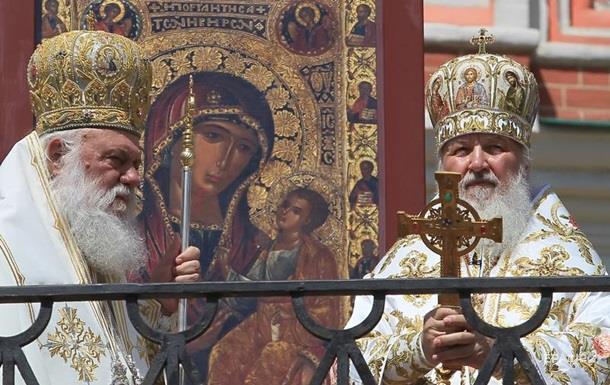 РПЦ припиняє спілкування з главою Елладської церкви через ПЦУ