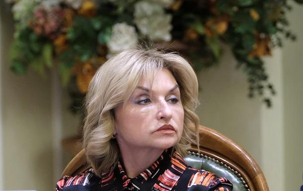 Ирина Луценко хочет уйти из Рады — СМИ