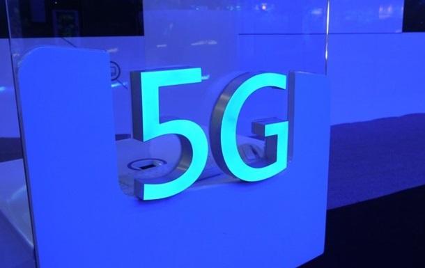 Стало известно, где в Украине начнут тестировать 5G