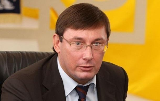 Луценко заявив, що повернувся до Києва