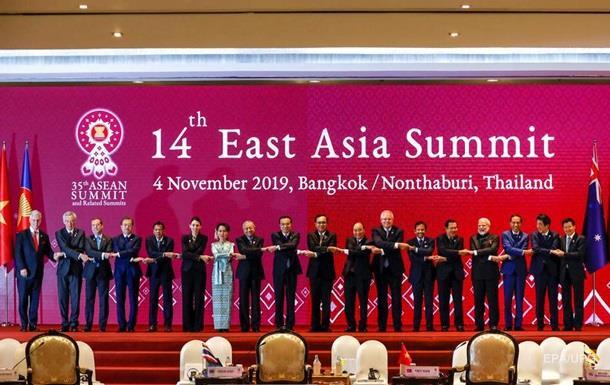 На саммите АСЕАН не смогли создать крупнейшую в мире ЗСТ
