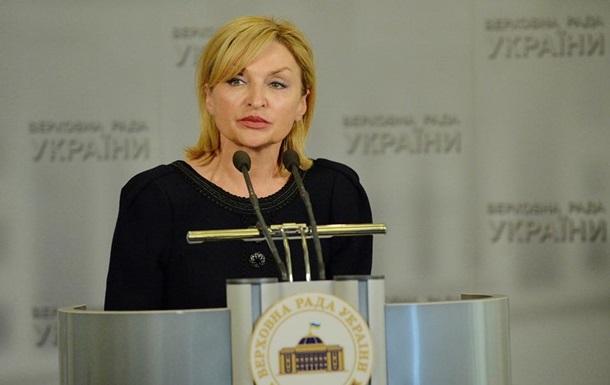 Ірина Луценко вирішила здати депутатський мандат