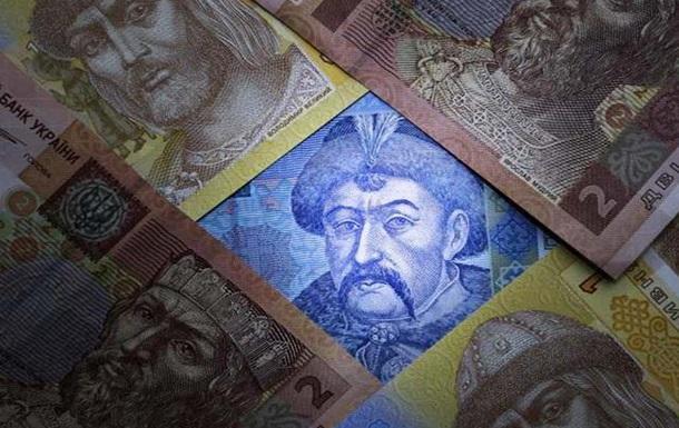 Сильная валюта: что ждет гривну в ноябре