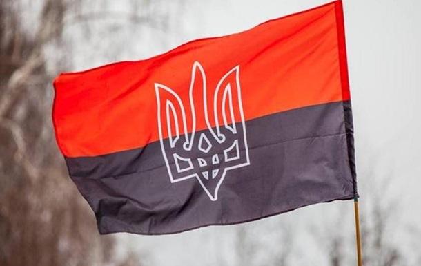 Депортация из Украины за порчу бандеровского флага - нарушение Конституции