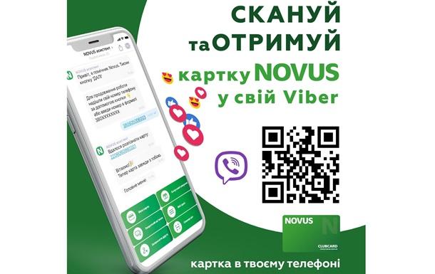 NOVUS запускает Viber Бот