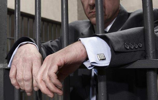 Страх чиновників. Незаконне збагачення повернули