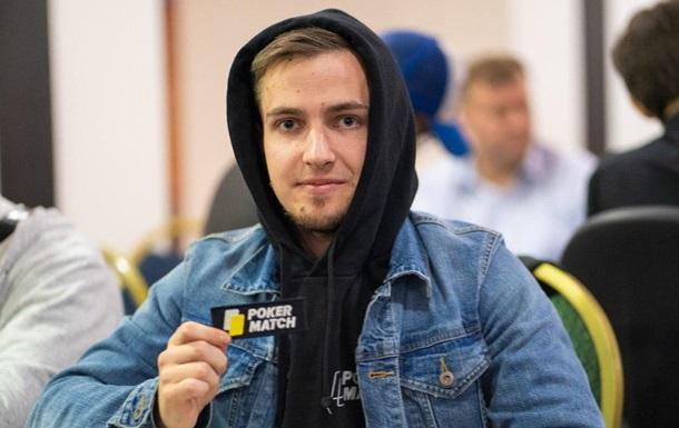 На PokerMatch разыграли за вечер более 1,500,000 гривен