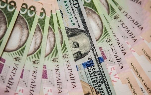 Курсы валют: НБУ ослабил гривну после трех дней роста