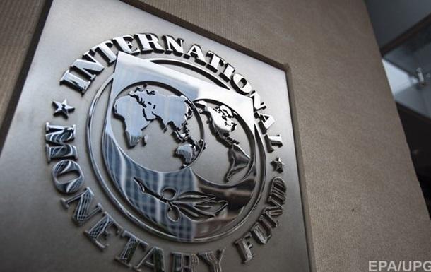 МВФ відклав фіндопомогу Україні - ЗМІ