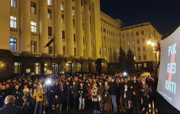 Итоги 04.11:  Год без Кати  и дела Майдана