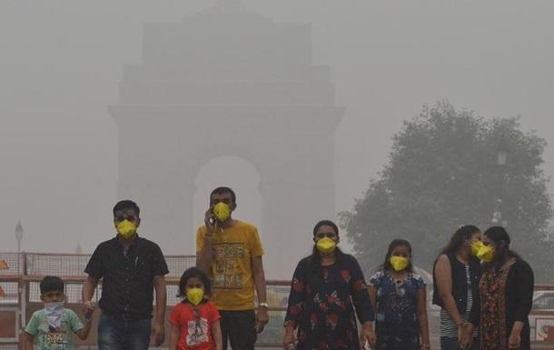 Через сильний смог у Нью-Делі обмежили рух авто і закрили школи