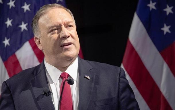 США почали процес виходу з Паризької кліматичної угоди