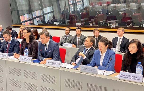 В Брюсселе проходит заседание Комитета ассоциации Украина-ЕС