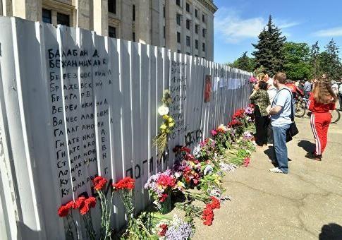 Расследование трагедии 2 мая 2014: Несбывшиеся надежды или горькое разочарование