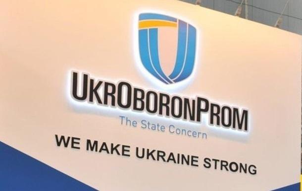Предприятия Укроборонпрома задолжали сотрудниками 445 млн грн зарплат