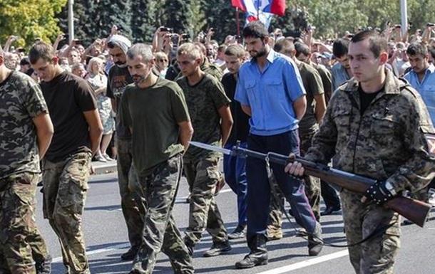 Украина в наши дни: как восстановить расколотое общество?