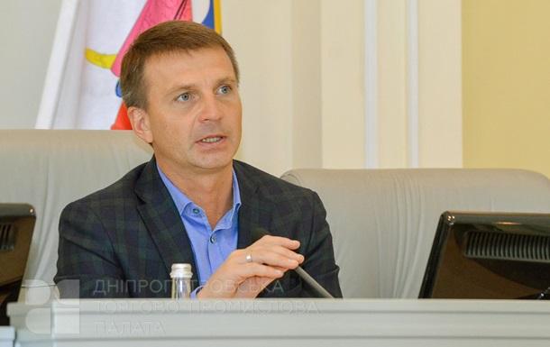 Голова Дніпропетровської облради заявив про відставку
