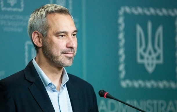 За позовами двох звільнених заступників Рябошапки відкрили справи