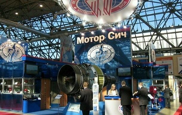 Радник Трампа домовляється про покупку Мотор Січі - ЗМІ