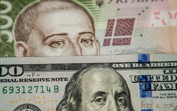 Курси валют: гривня відіграла вчорашнє падіння