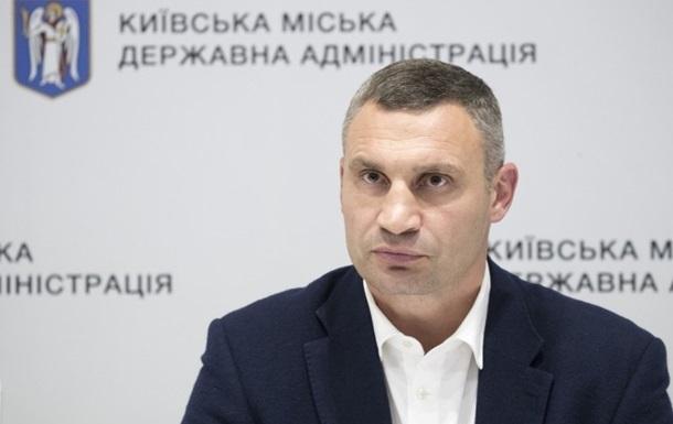 Кличко уволил известного музыканта с поста своего советника