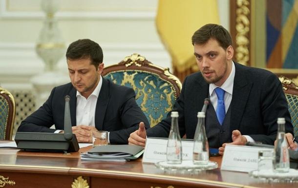 Зеленский дал задания по ликвидации коррупции