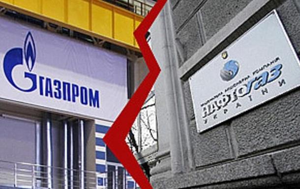 Спір «Газпрому» з «Нафтогазом»: Європа готується до «плану Б»