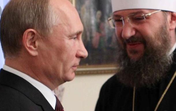 «Щурі» російського православ'я в Україні