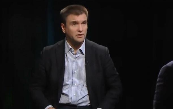Жбурнув у нього документи: Клімкін розповів про перепалку з Лавровим