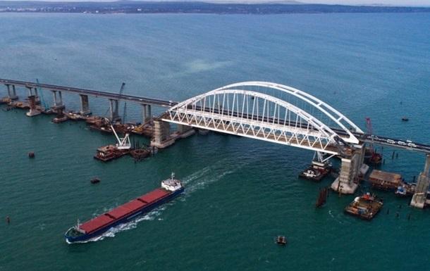 В Британии и Норвегии изъяли карты РФ вод Украины