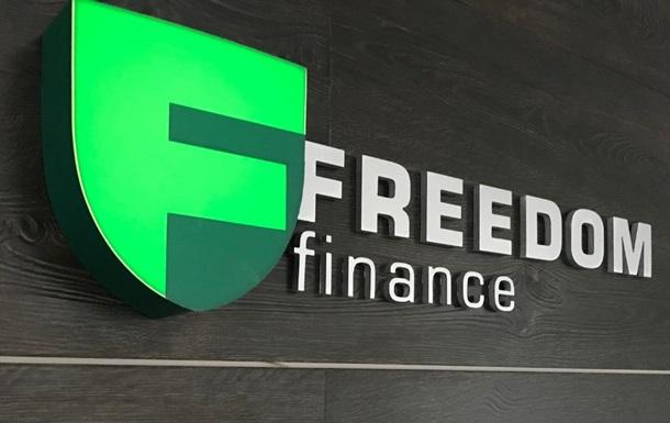 Как найти хорошего брокера для покупки акций: советы от  Фридом Финанс Украина