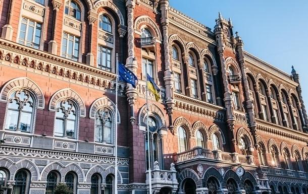 Резерви України скорочуються другий місяць поспіль