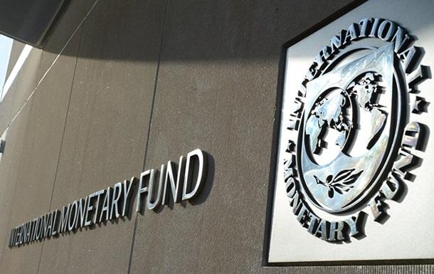 МВФ сделал прогноз по росту ВВП Украины