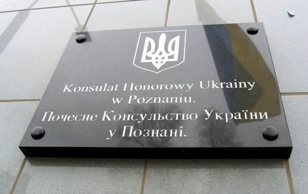 Поляка оштрафовали за уничтожение вывески с гербом Украины