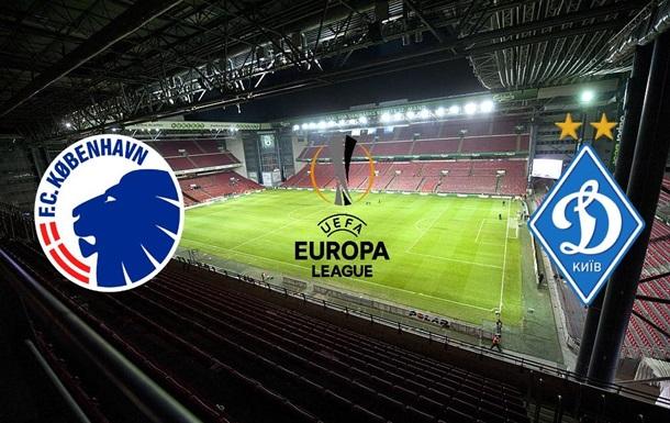Смотреть трансляцию Динамо Копенгаген