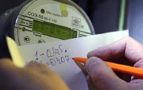 «Зеленые слуги» усовершенствовали тарифный грабеж людей