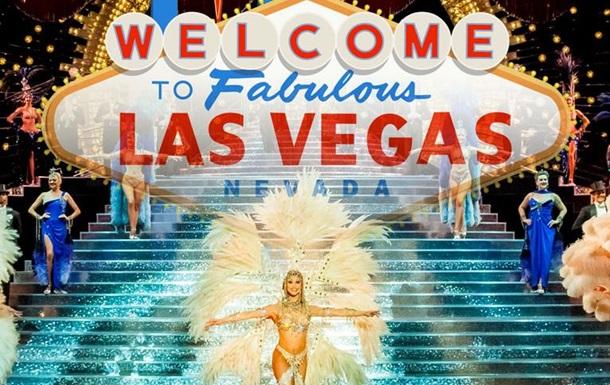Украинский Лас-Вегас