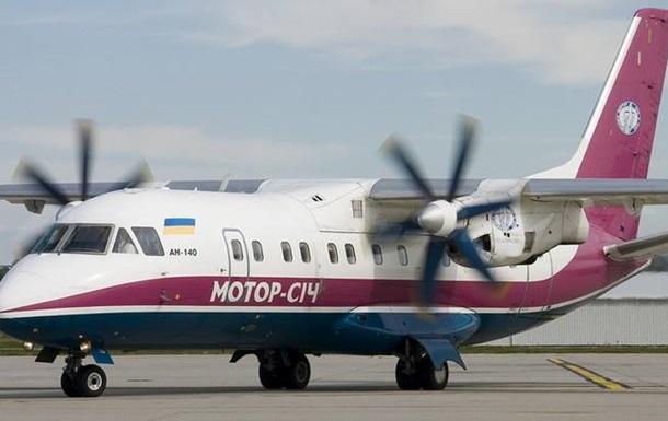Мотор Сич отменяет большинство рейсов из Киева