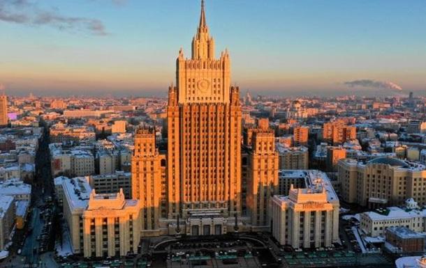 «У нас все готово»: МИД РФ планирует наказать США