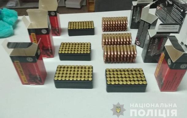 Полицейский на Днепропетровщине продавал боеприпасы через интернет