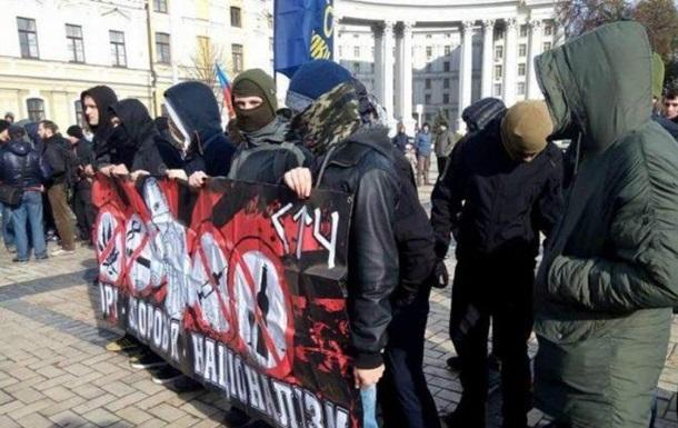 Суд не признал С14 неонацистами