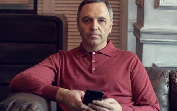 Поліція за заявою Портнова відкрила справу на журналістів