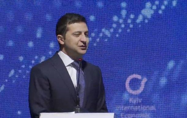Зеленский открыл экономический форум в Киеве