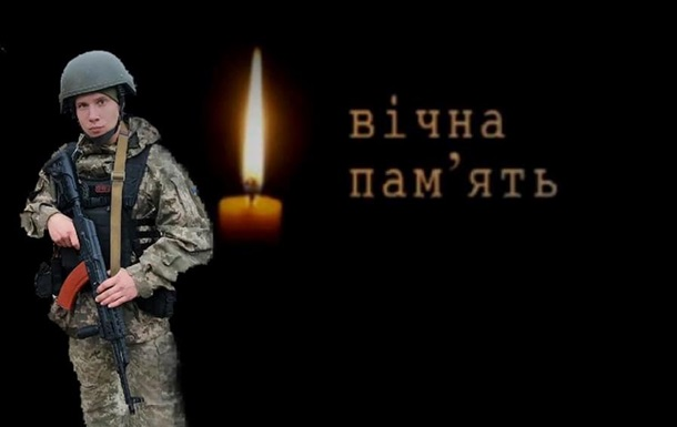 Стали известны подробности гибели военного на Донбассе