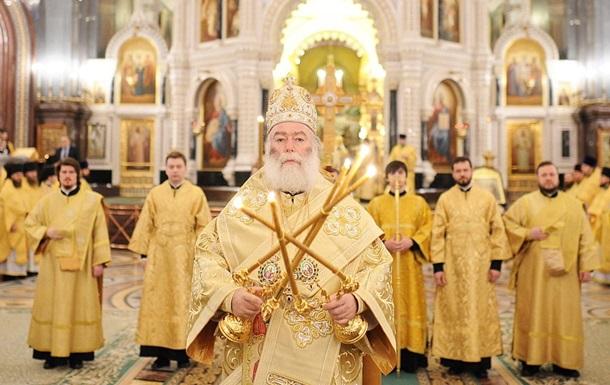 Патриарх Александрийский и всей Африки признал ПЦУ
