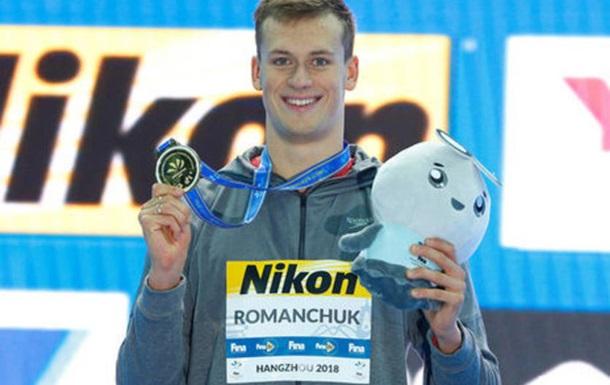 Романчук выиграл серебро на Кубке мира в Дохе