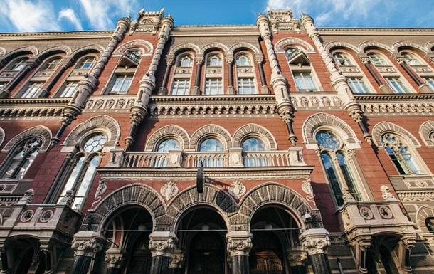НБУ оценил потребность банков в дополнительном капитале