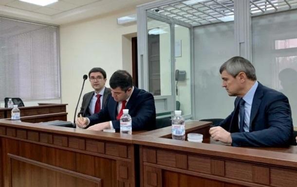 Антикорсуд почав слухати справу Насірова